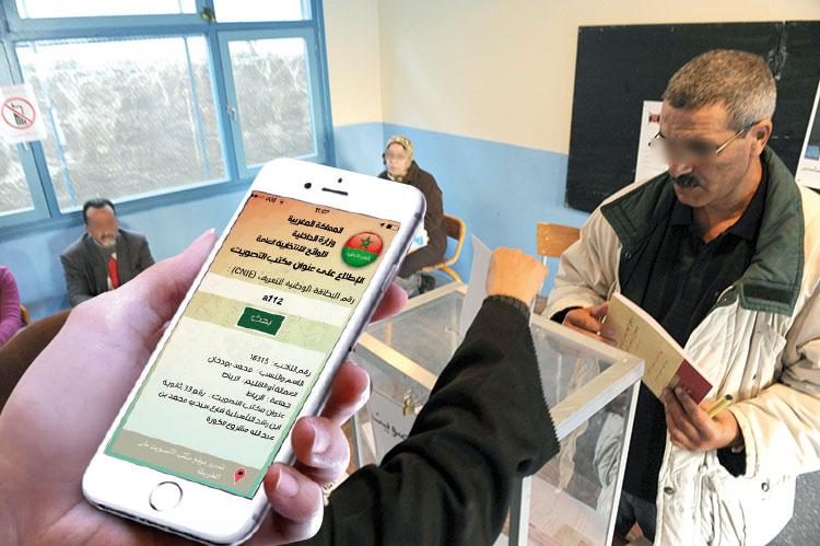 خطير.. الشركة التي صممت للداخلية تطبيق الانتخابات على الهواتف الذكية تمنح هدية ثمينة للمتاجرين في المعطيات الشخصية للمغاربة