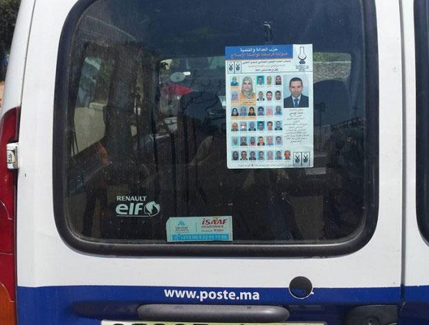 مطالب بإلغاء ترشيحات لـpjd بسبب ملصق انتخابي على سيارة البريد