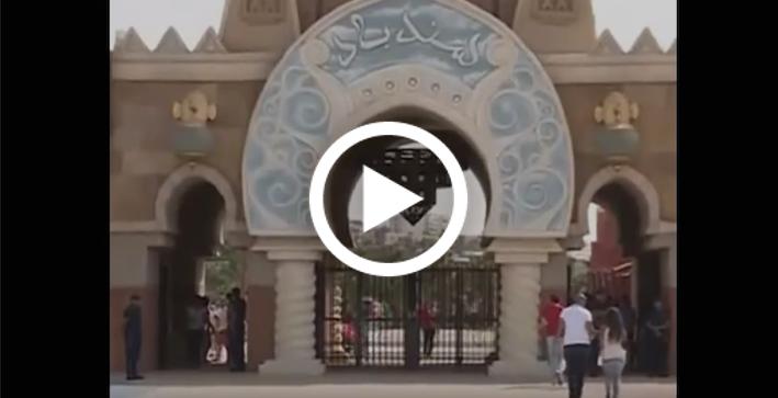 صورة افتتاح حديقة سندباد أكبر مدينة ملاهي في المغرب