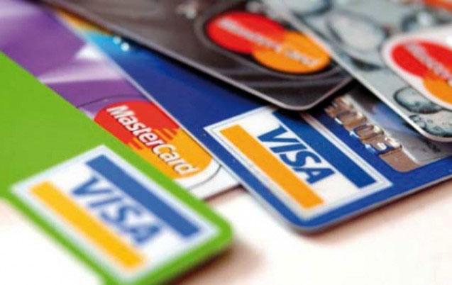الأبناك المغربية تصدر أزيد من 11 مليون بطاقة بنكية خلال 6 أشهر