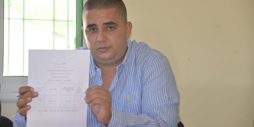 صورة انتخاب نجل شباط رئيس جماعة قروية بتازة