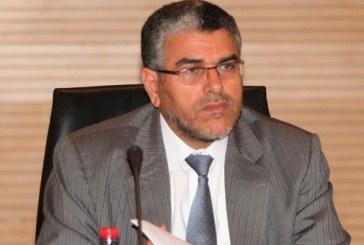 الرميد يهدد بإرسال زعماء الأحزاب السياسية إلى السجن