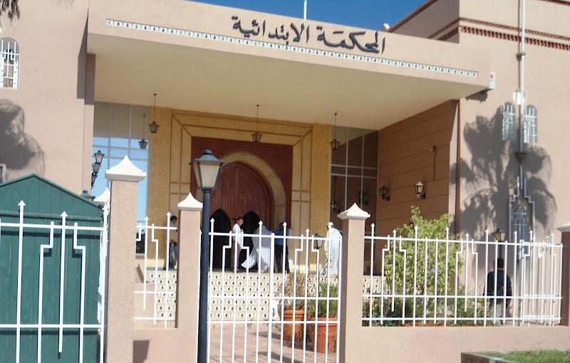 وزارة العدل توبخ موظفا أبلغ عن فضيحة جنسية داخل مكتب بمحكمة تيزنيت