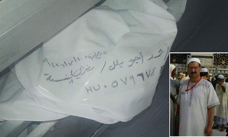 صورة أسرة بتاونات تقيم العزاء لقريبها المفقود بمشعر منى قبل الإعلان الرسمي عن وفاته