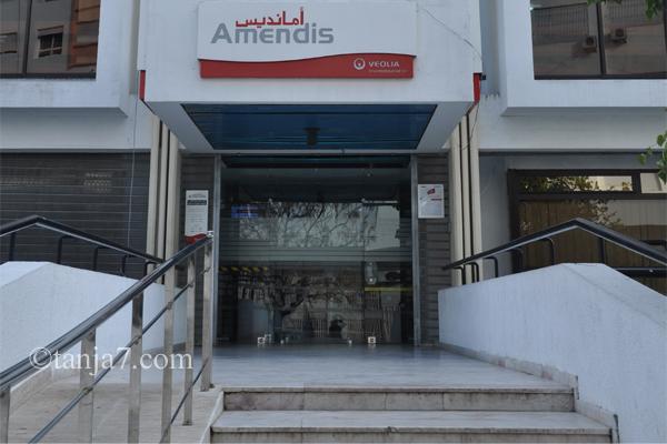وثائق مشروع «وهمي» بطنجة تهز جمعية المشاريع الاجتماعية بـ«أمانديس»