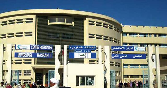 احتجاجات عارمة تعري ضعف الخدمات الصحية بمستشفى الإدريسي بفاس