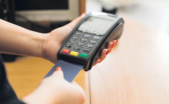 مركز النقديات يطرح تطبيقا للأداء الإلكتروني عبر الأجهزة الذكية