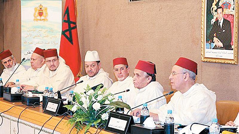 صورة المجلس العلمي الأعلى يرفض كل أنواع المس بمقدسات الأديان والرسل