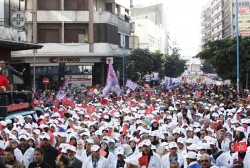 النقابات تعلن عن نجاح الإضراب العام بالوظيفة العمومية