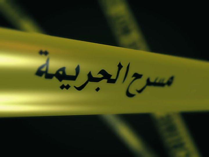 صورة إعادة تمثيل جريمة قتل وإحراق متشرد بمدينة الدارالبيضاء