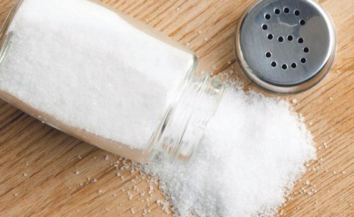 الملح خطر على صحتك!