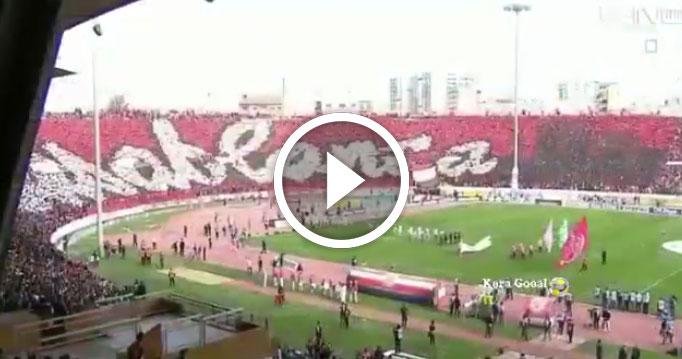 صورة ملخص مبارة الوداد والرجاء البيضاوي 0-0 تيفو الدربي 119