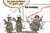 """الأزمة تضطر """" داعش """" إلى خفض رواتب مقاتليه"""