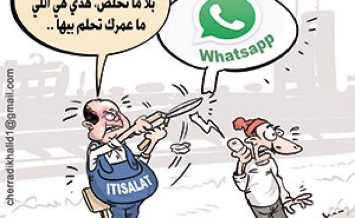 أحيزون يقطع مكالمات الوتساب وفايبر على المغاربة
