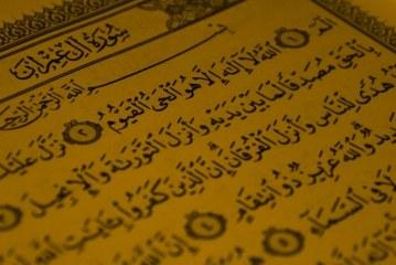إعراب آيات سورة آل عمران