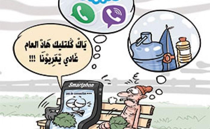 """إستياء شعبي بسبب منع """"الواتساب"""" و """"فايبر"""" و """"سكايب"""""""