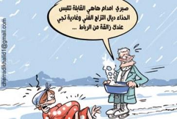 سيدة بأزيلال تضع مولودها وسط الثلوج بعدما فاجأها المخاض