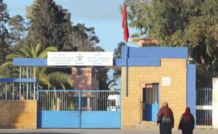 الأخبار تزور مستشفى برشيد وتكشف حقيقة شعار « الكرامة»