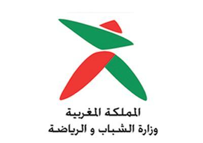 المغرب ينظم دورة تدريبية في تنظيم البطولات والمؤتمرات