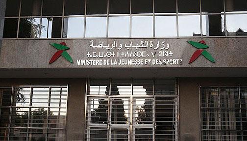 الحركة الشعبية يبسط سيطرته على وزارة الشباب والرياضة قبل الانتخابات