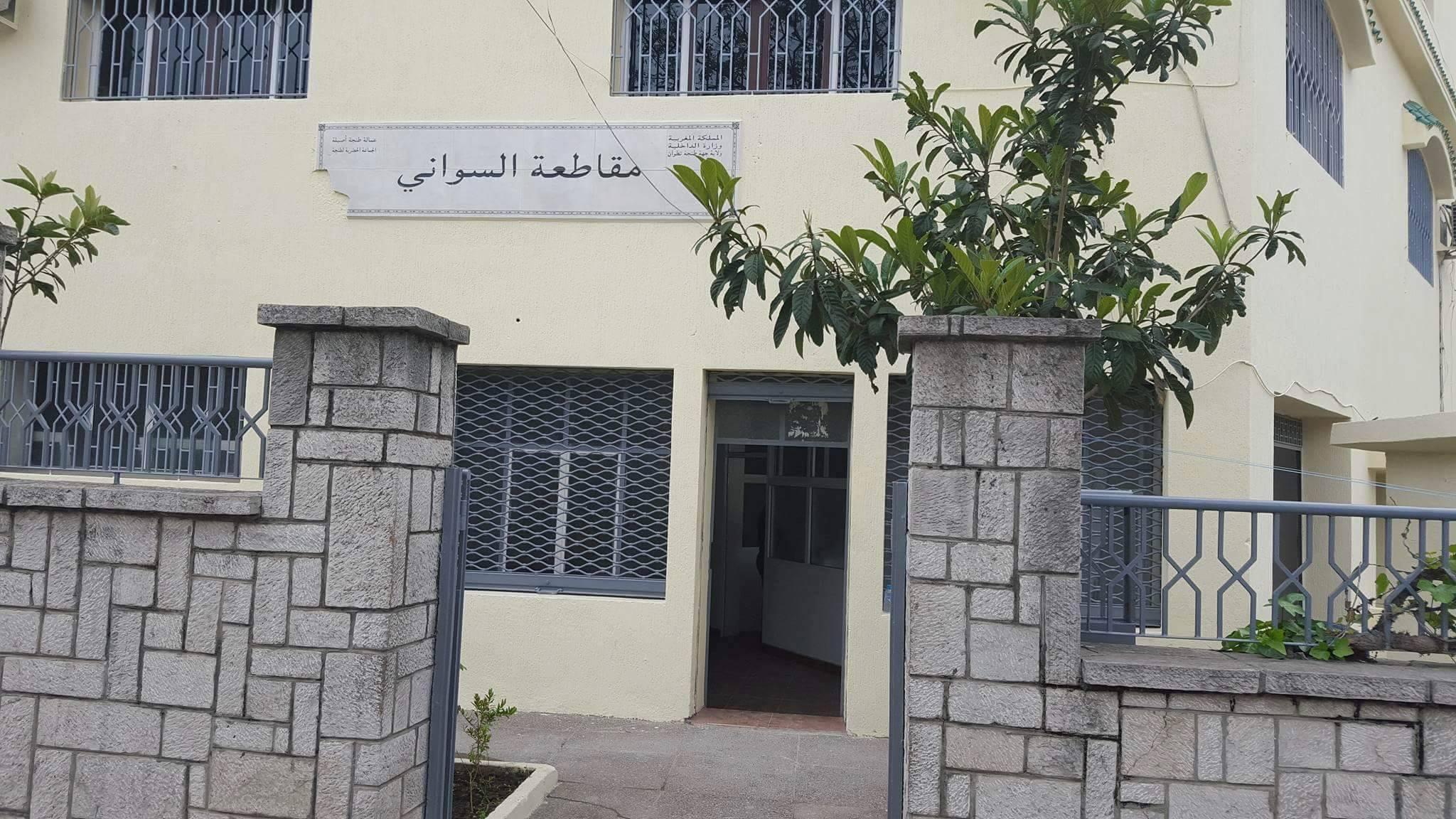 رئيس مقاطعة السواني يترامى على اختصاصات المجلس الجماعي لطنجة