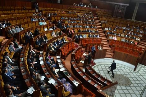 10 نواب قدموا استقالتهم من البرلمان