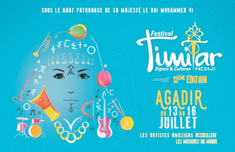 يعقد دورته بأكادير من 13 إلى 16 يوليوز مهرجان «تيميتار» أبرز حدث فني موسيقي بالقارة الإفريقية