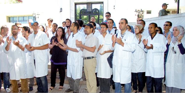 صورة خروقات في مباراة لتوظيف ثلاثين متصرفا بوزارة الصحة