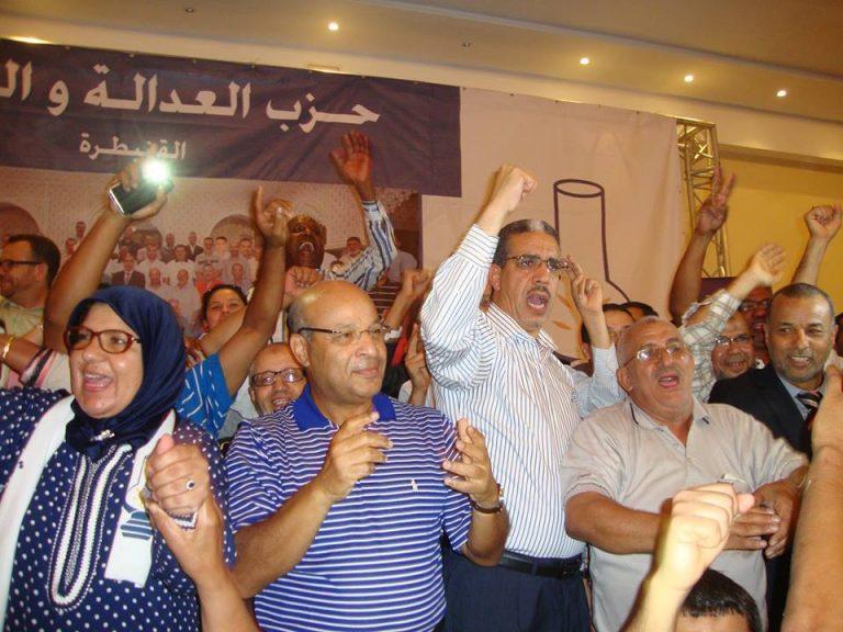 استقالات وازنة من الهياكل التنظيمية لحزب العدالة والتنمية بالقنيطرة