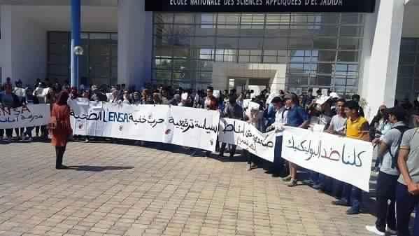 الطلبة المهندسون يحتجون أمام البرلمان