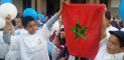 احتجاجات أمام مركز «التوحد» بطنجة بسبب محاولات خوصصته