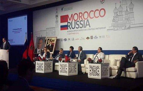 وزراء بنكيران عن المنتدى الاقتصادي لرجال الأعمال المغاربة والروس