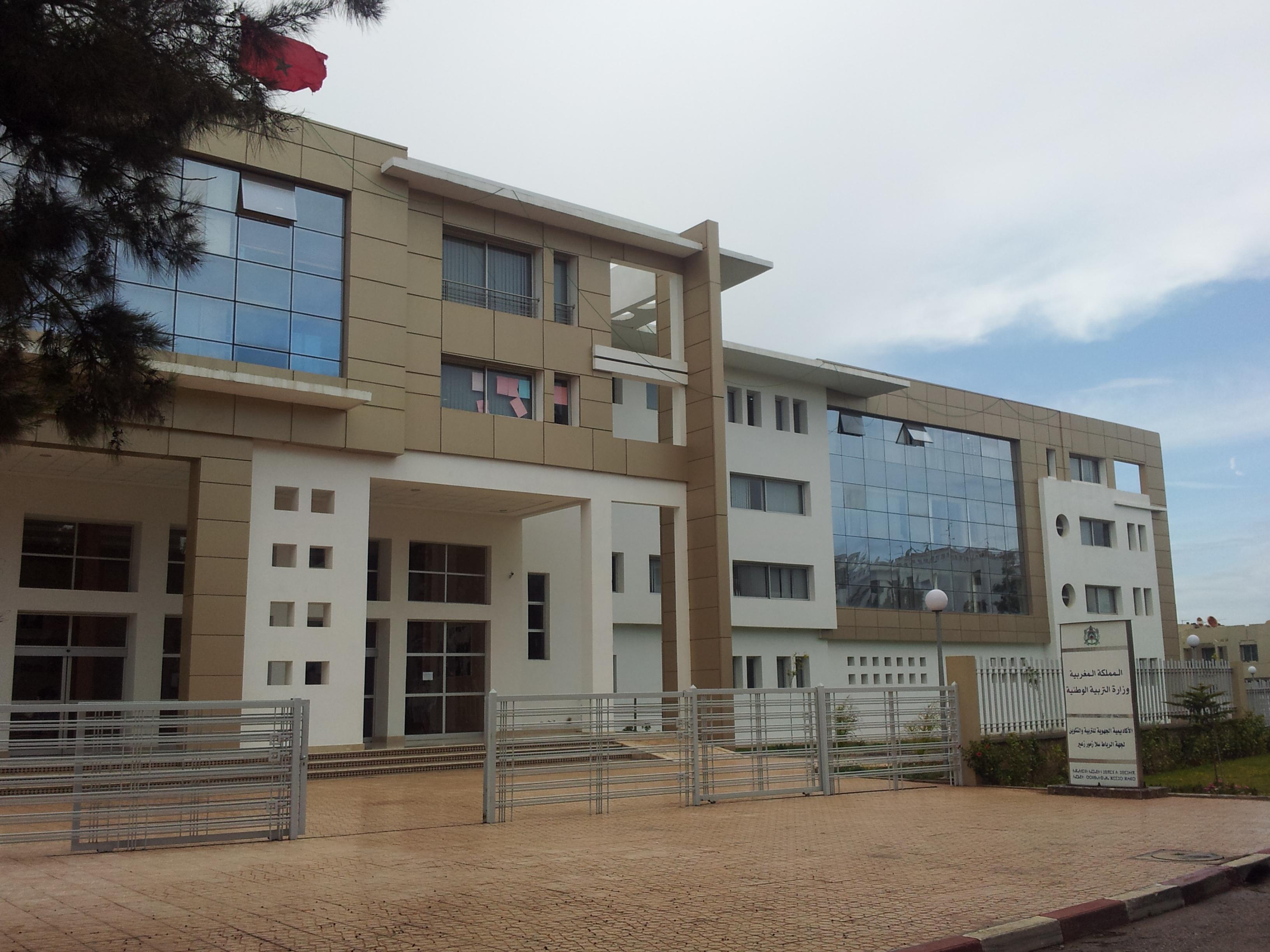 طلبة الجزائر وتونس يشيدون بالتجربة المغربية في إرساء الثقافة المقاولاتية بالمؤسسات التعليمية