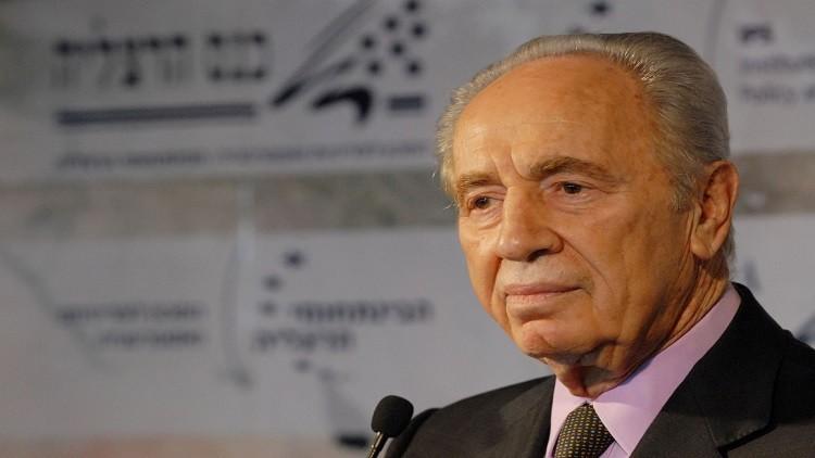 وفاة الرئيس الاسرائيلي السابق شمعون بيريز