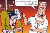 البيجيدي يخوض الانتخابات بشعار : مواصلة الاصلاح