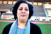 سميرة الزاولي.. ماتت وفي جيبها فاتورة غير مؤداة وعن يمينها ملف طبي مكلف