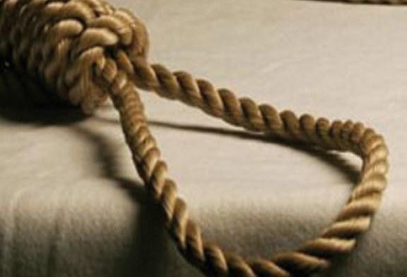 وزارة التربية الوطنية تتبرأ من المسؤولية عن انتحار تلميذ بإفران