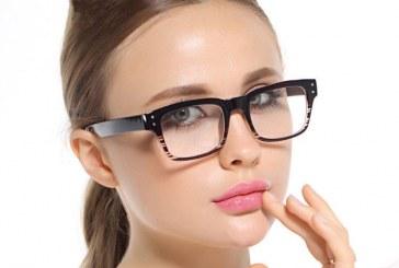 نظارة طبية بكل أناقة