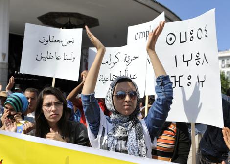 المعطلون يواصلون الاحتجاجات ضد حكومة بنكيران