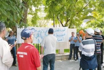 المعارضة بأوطاط الحاج تطالب القيادي التجمعي الحافظي