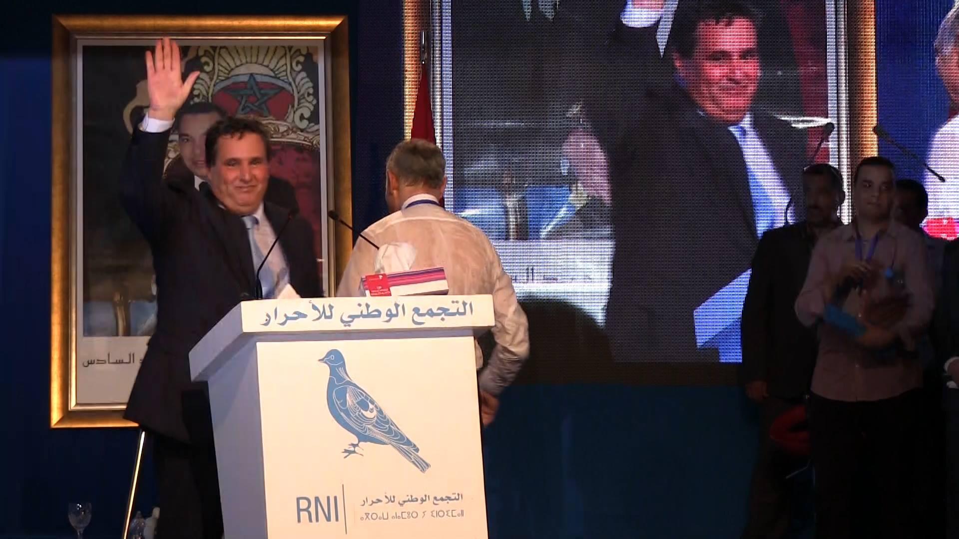 أخنوش : يجب العمل بجدية لاسترجاع ثقة المغاربة