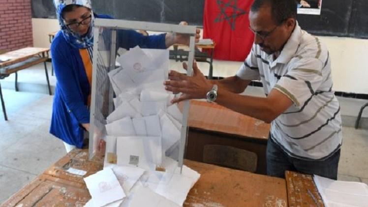 نسبة المشاركة في الإقتراع حسب الجهات