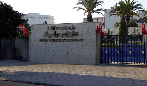 صورة خلاف حاد بين عميد كلية الطب بالبيضاء وموظفتين يصل المحكمة الإدارية