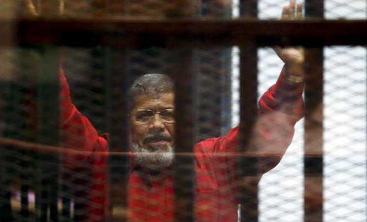 محكمة النقض المصري تؤيد حبس محمد مرسي 20 عاما