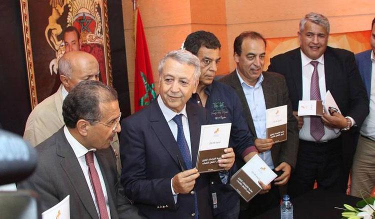 الاتحاد الدستوري يعلن تقاربه مع التجمع الوطني للأحرار