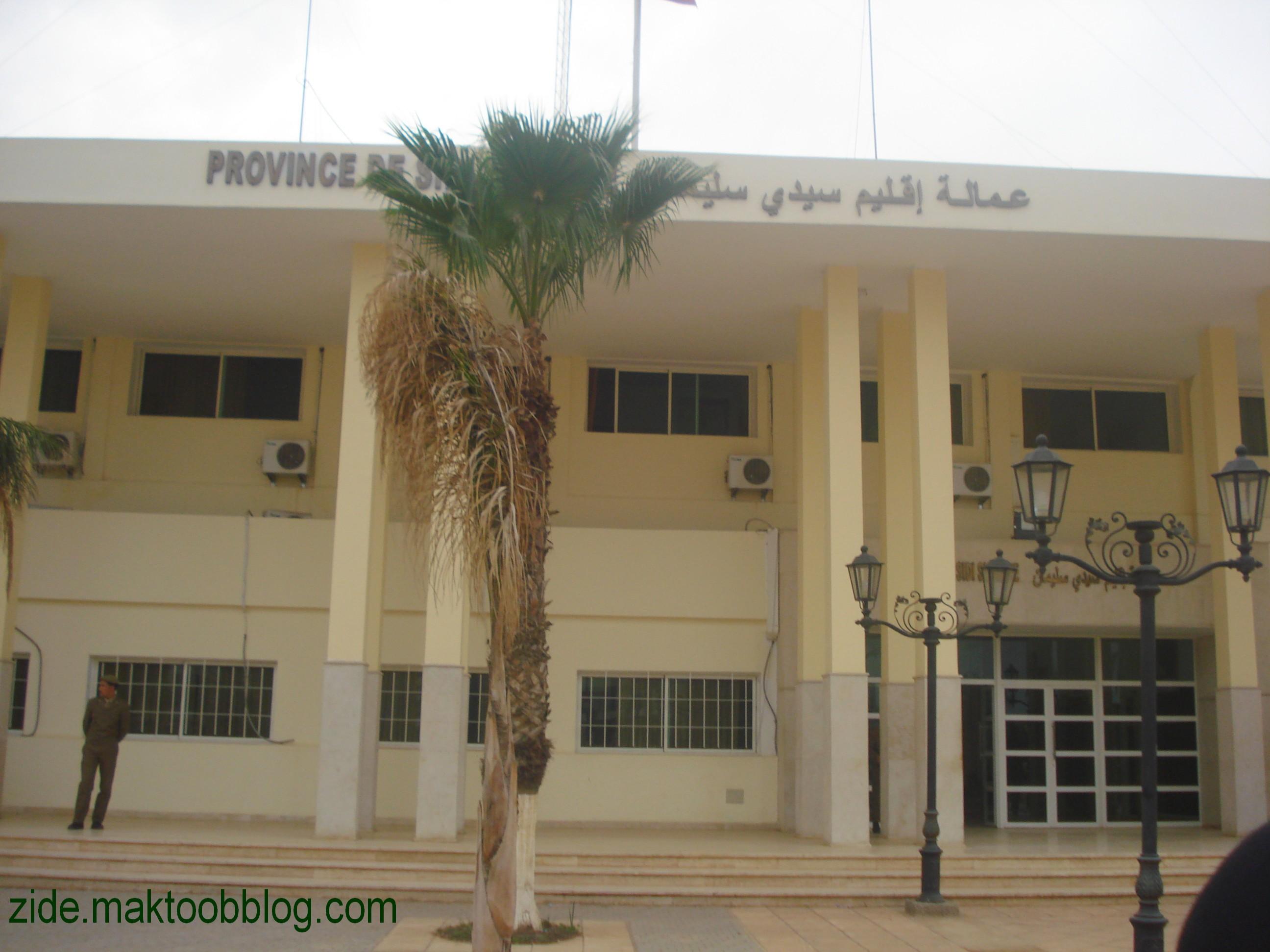 الجهل بالقانون قد يتسبب في عزل 10 أعضاء من جماعة سيدي سليمان ومن المجلس الإقليمي