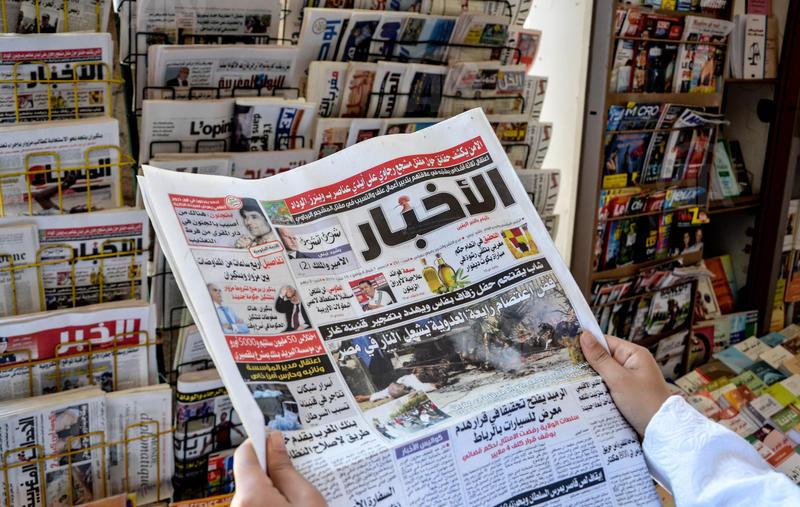 جريدة الأخبار تتصدر مبيعات الصحف المغربية