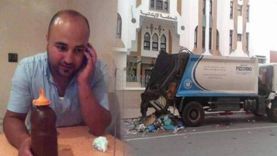 الوكيل العام للملك يحيل 11 شخصا على التحقيق في قضية محسن فكري
