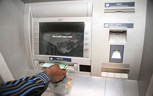 اعتقال مدير بنك ببني ملال متهم باختلاس 550 مليونا