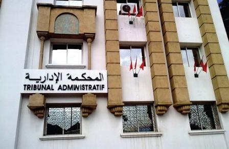 إدارية الرباط الاستئنافية تؤيد إلغاء قرار طرد صحفية من «لاماب»